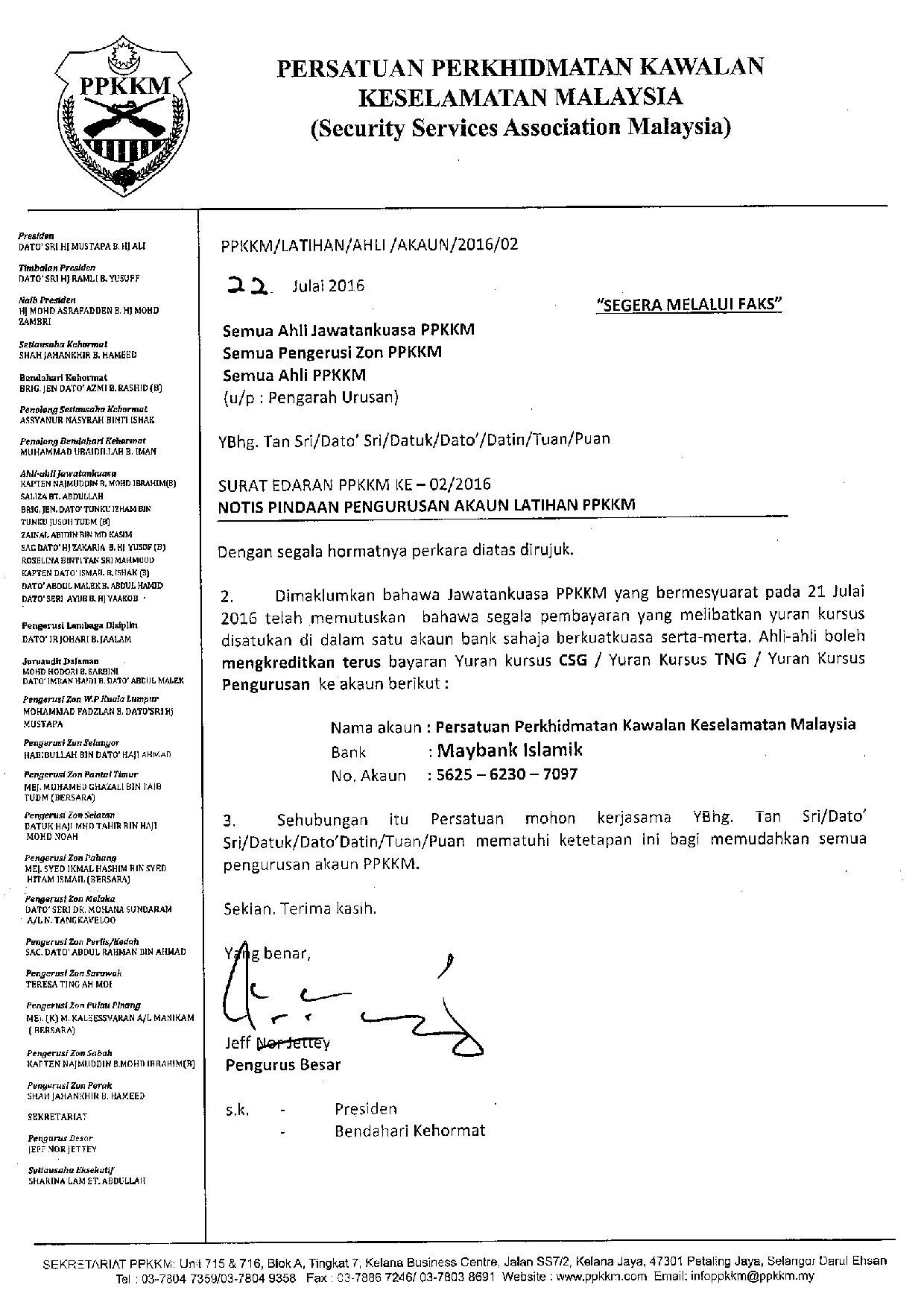 Bayaran-29-7-2016