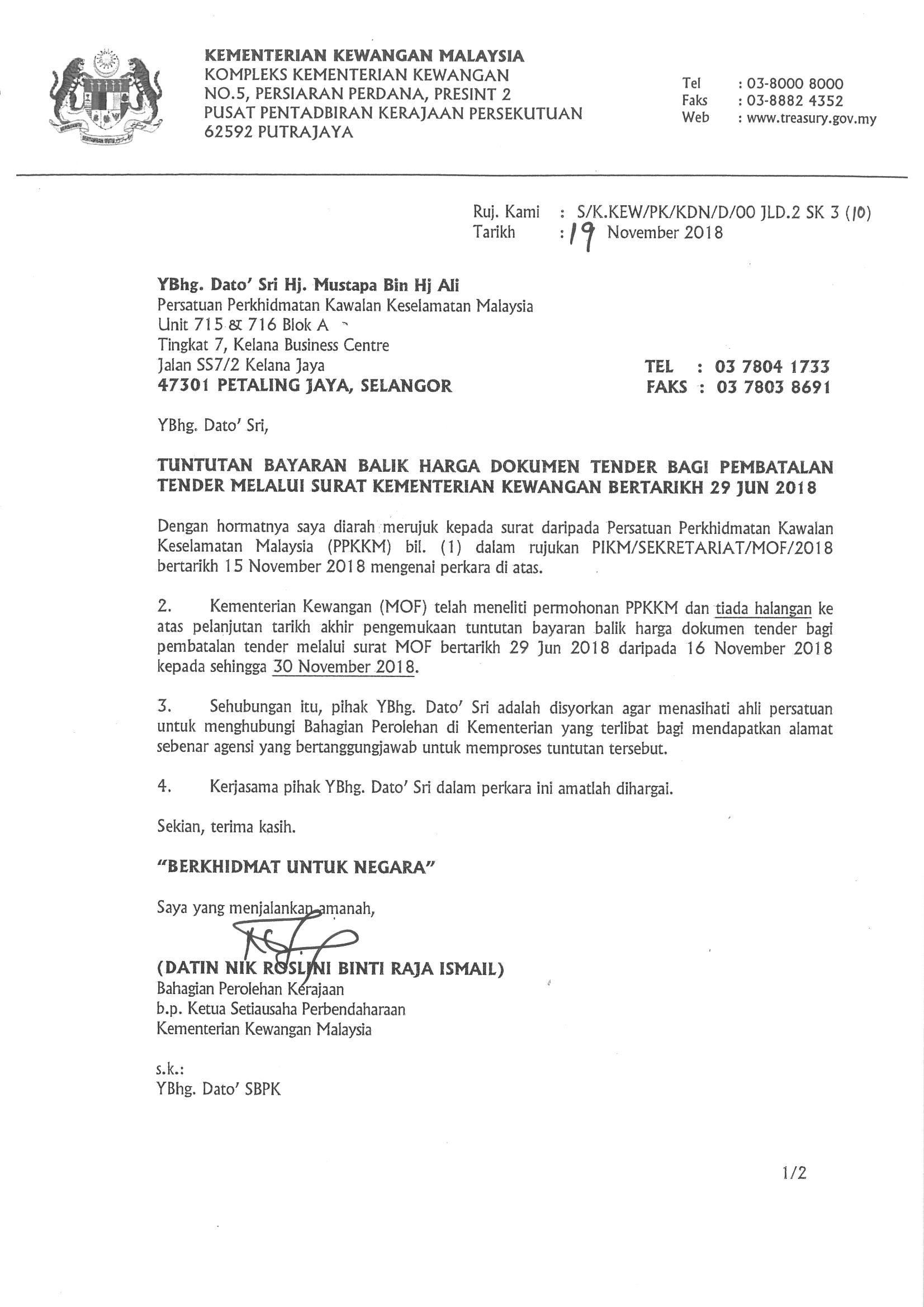 Kelulusan Pelanjutan Tarikh Tuntutan Bayaran Balik Harga Dokumen Tender Bagi Pembatalan Tender Kerajaan Pikm My
