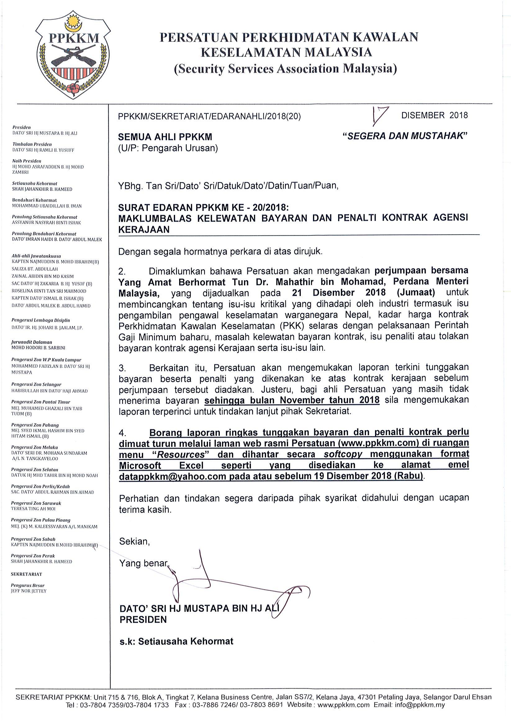 Maklumbalas Kelewatan Dan Tunggakan Bayaran Kontrak Pikm My